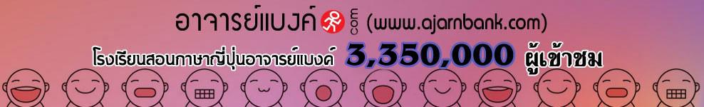335millon-view