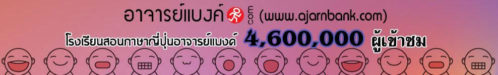46millon-view