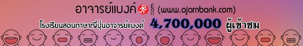 47millon-view