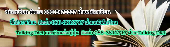 Banner140519