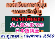 course-adverb071259