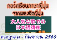 course-busi16