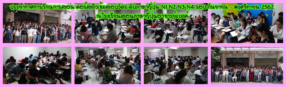 Course2241019