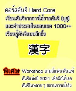 Course250-2-26102020
