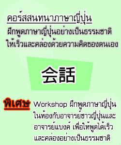 Course250-3-1