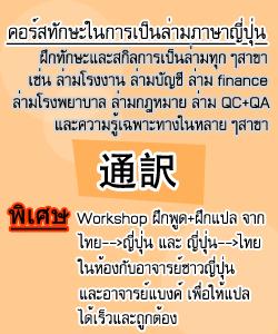 Course250-151119