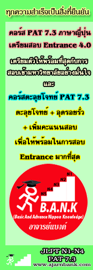 EntGreen230760L