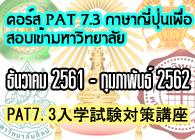 PAT73_1220960