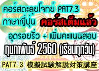 PAT73_22