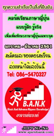 PL060260