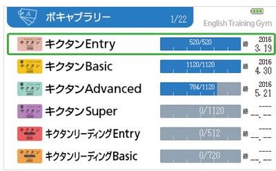 casio_xd-y4800_1