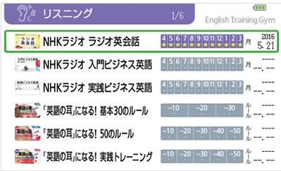 casio_xd-y4800_2