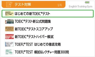 casio_xd-y4800_3