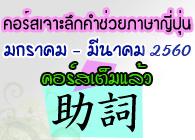 course-adverb071259