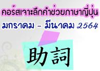 BannerN2-SepNov63