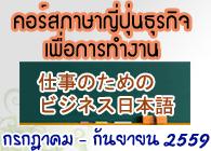 course-140359