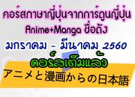 course-cartoon071259