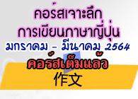 BannerN1-SepNov63