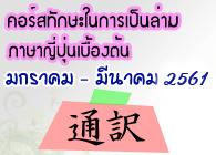 BannerN41250459