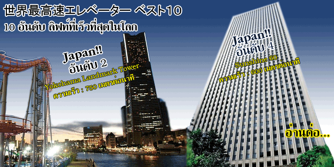 10lift-slide