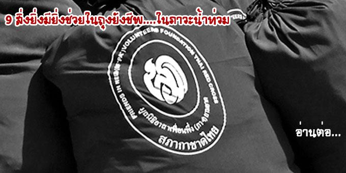 parking-bangkok