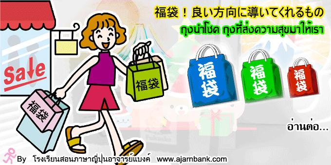 gift-japan
