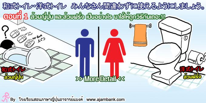 sakura-slide