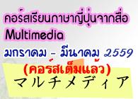 banner-N3new15