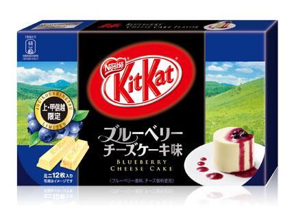 kk_mini_blueberrycheese