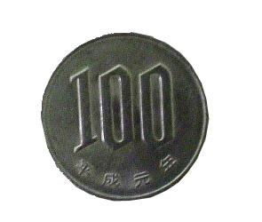 100yen1
