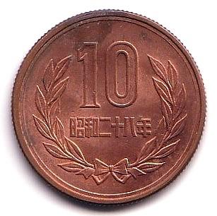 10yen
