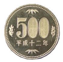 500yen1