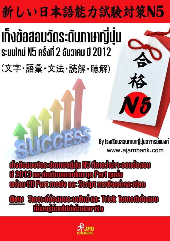 n5-2012-111