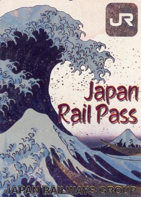 JRRailPass