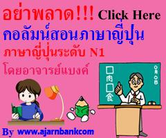 TeachN1
