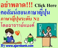 TeachN2