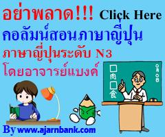 TeachN3