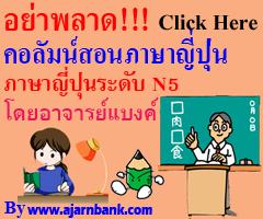 TeachN5