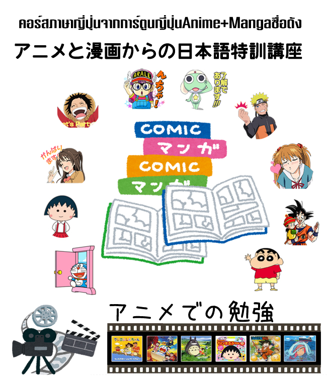 anime_course_copy