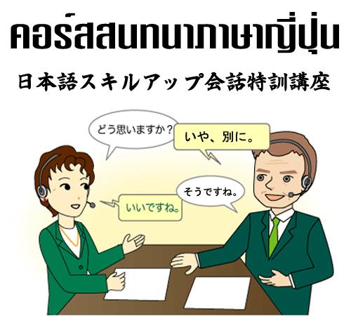head-talk56-2