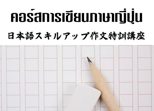 head-write56