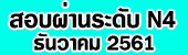 BannerN33Orange