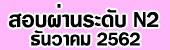 BannerN22Orange