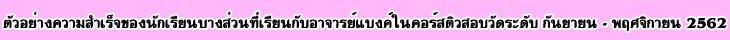 Success-Pink62