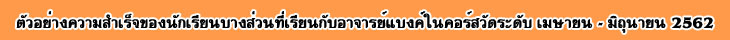 Sussess-Banner-Orange