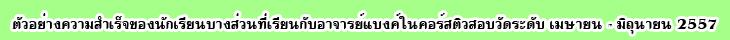 banner070358-2