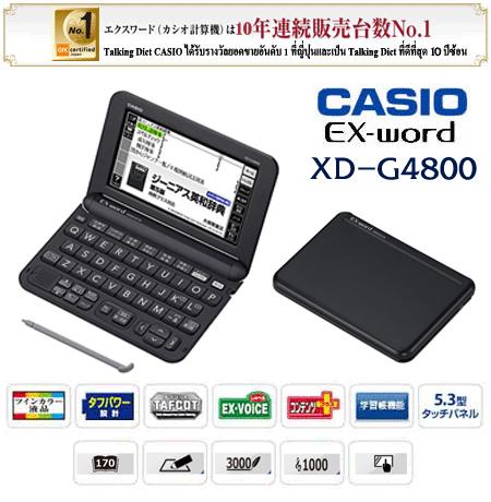 show-XDG4800-BK