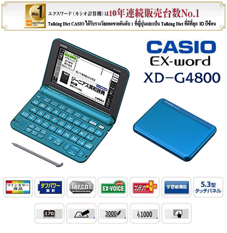 show-XDG4800-BL