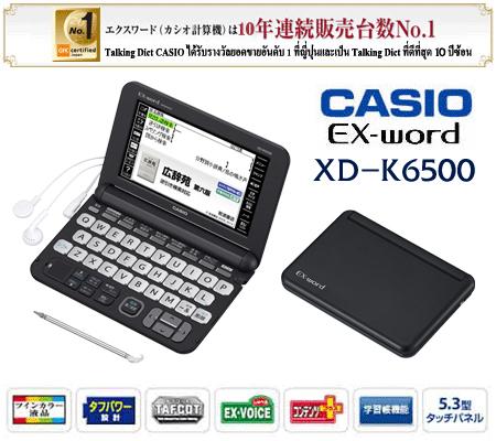show-XDU6500-L-BL