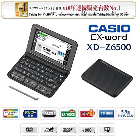 show-XDZ6500-BK